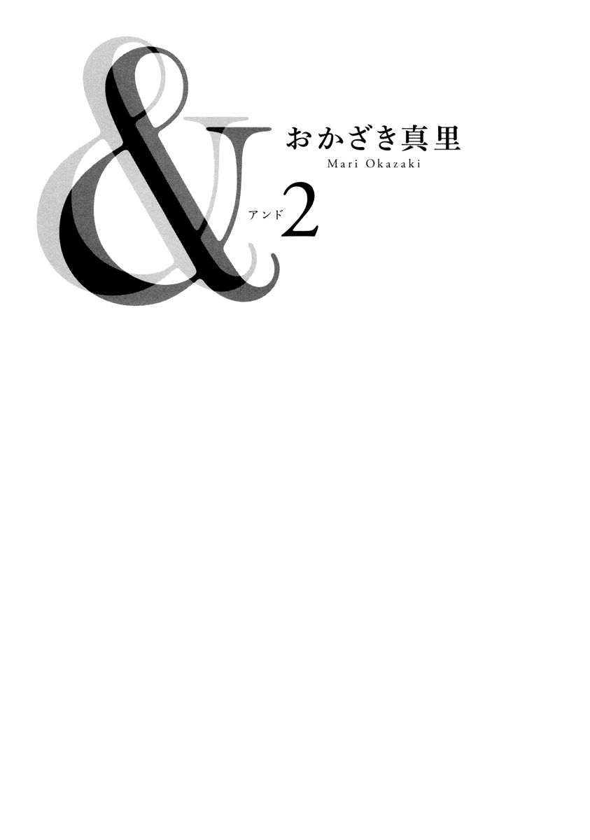 And (Okazaki Mari) 6 Page 3