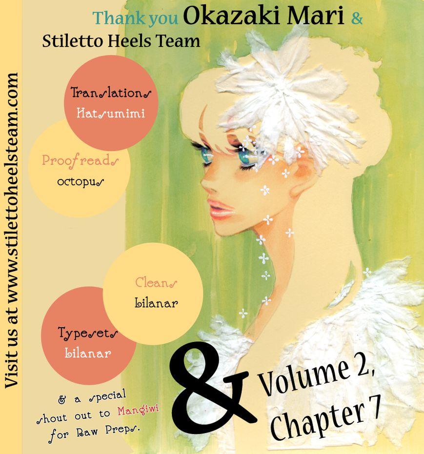And (Okazaki Mari) 7 Page 1