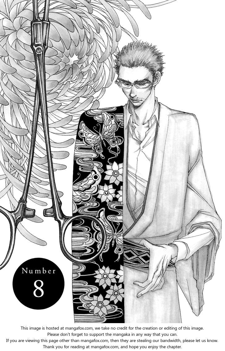And (Okazaki Mari) 8 Page 2