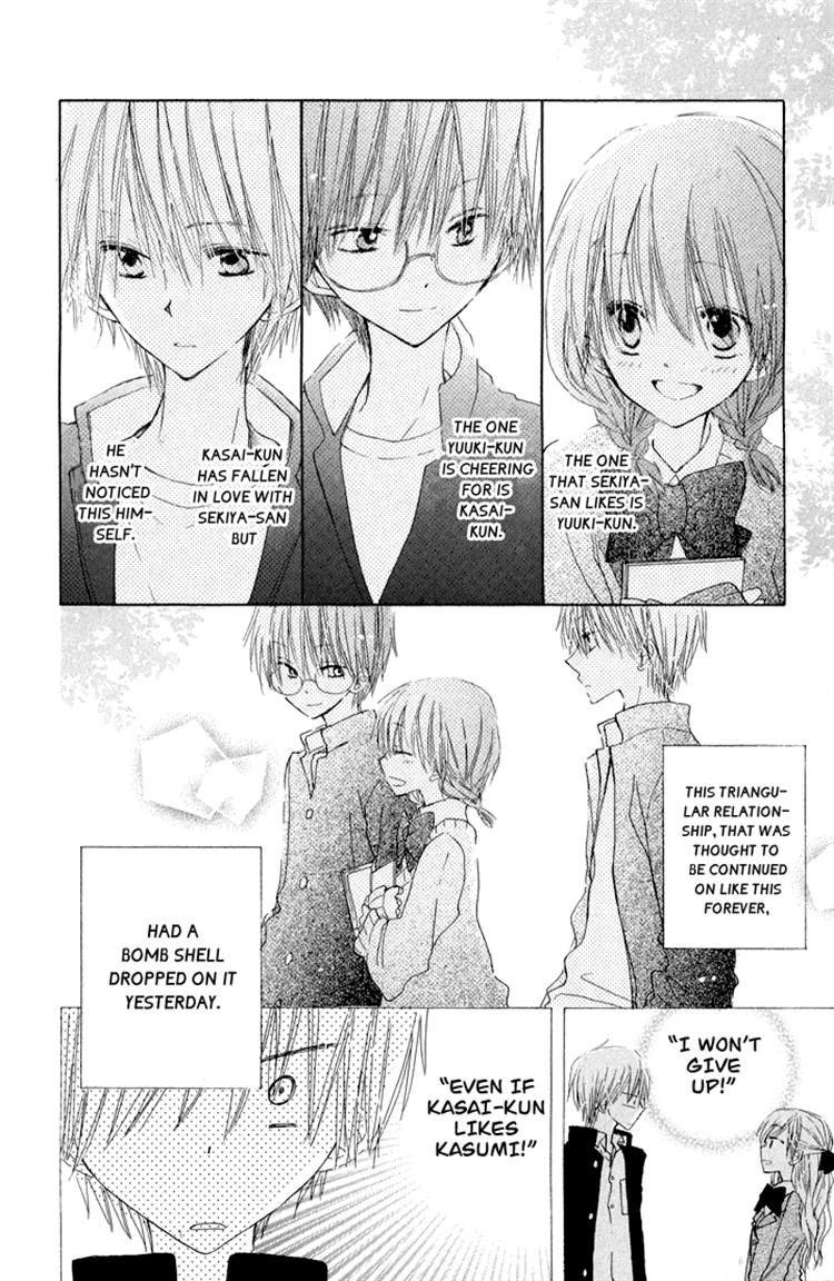Katakoi Triangle 6 Page 2