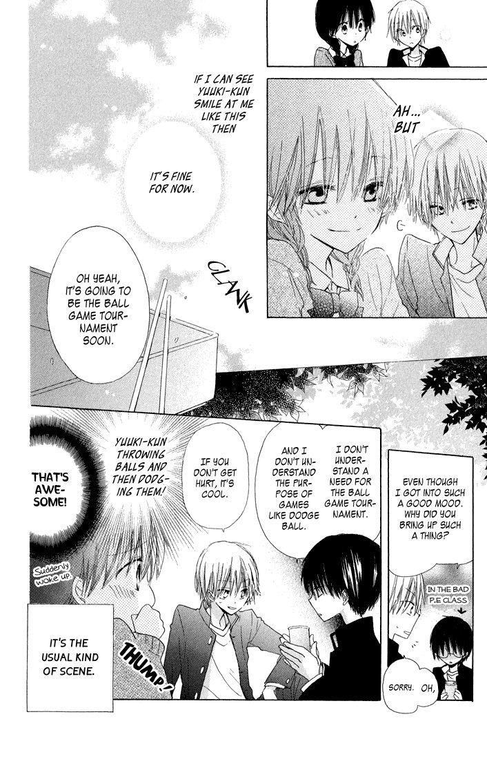 Katakoi Triangle 8 Page 4