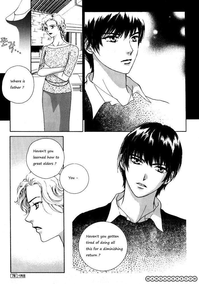 Shiwhamong 3 Page 2