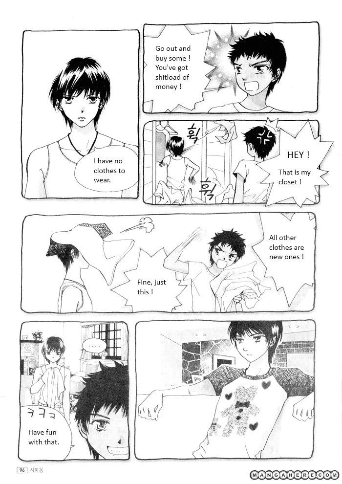 Shiwhamong 4 Page 1