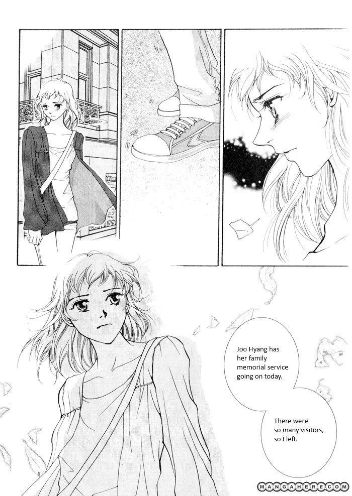 Shiwhamong 5 Page 3