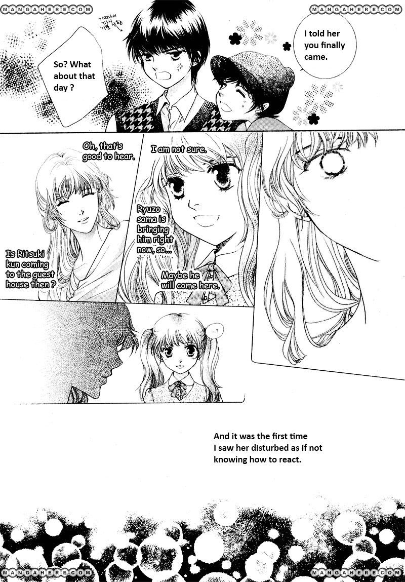 Shiwhamong 2 Page 3