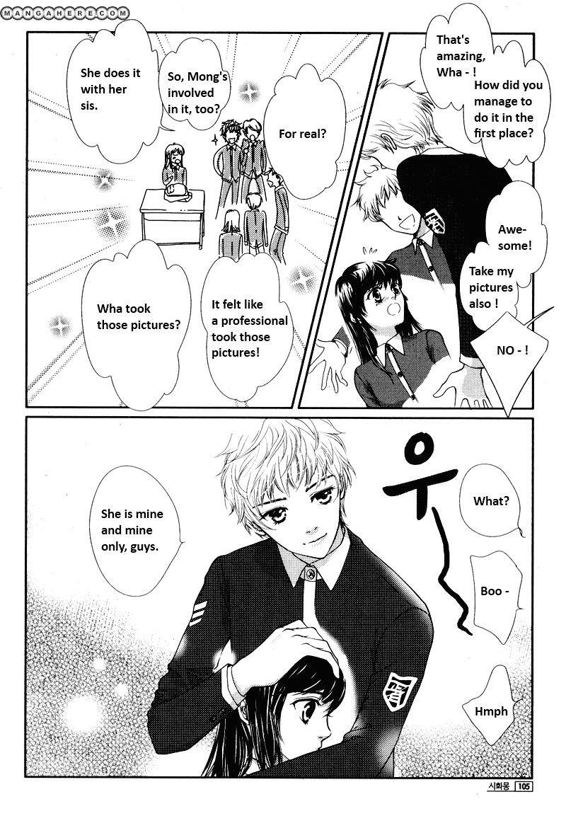 Shiwhamong 8 Page 1