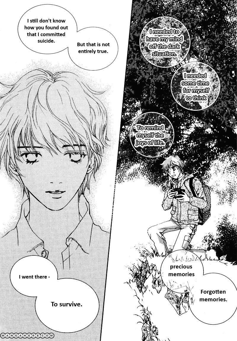 Shiwhamong 10 Page 1