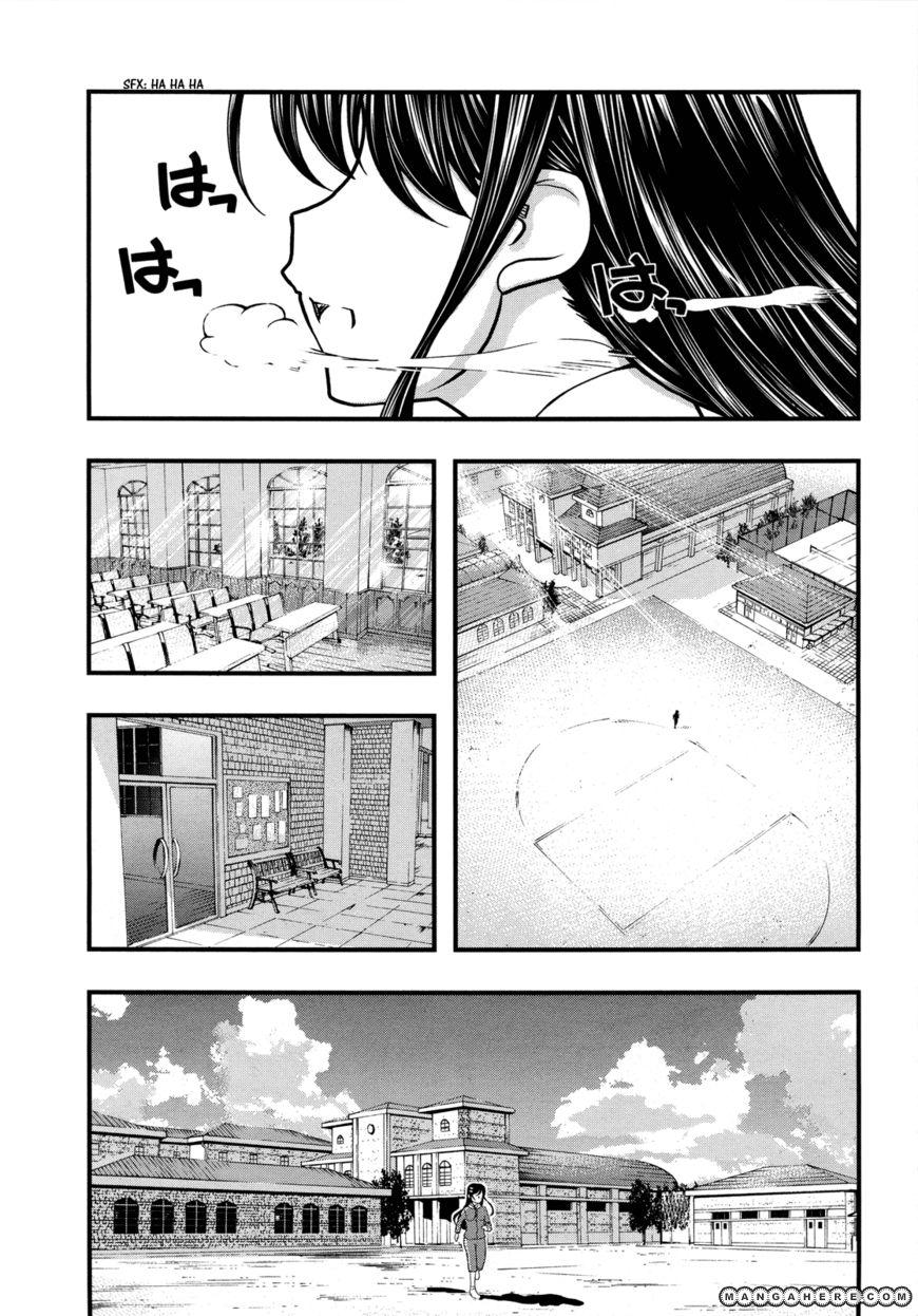 Itadaki! (FUMIZUKI Kou) 1 Page 1