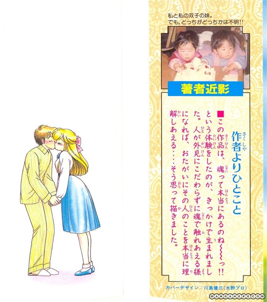 Nana-chan wa Ore no Mono 1 Page 2