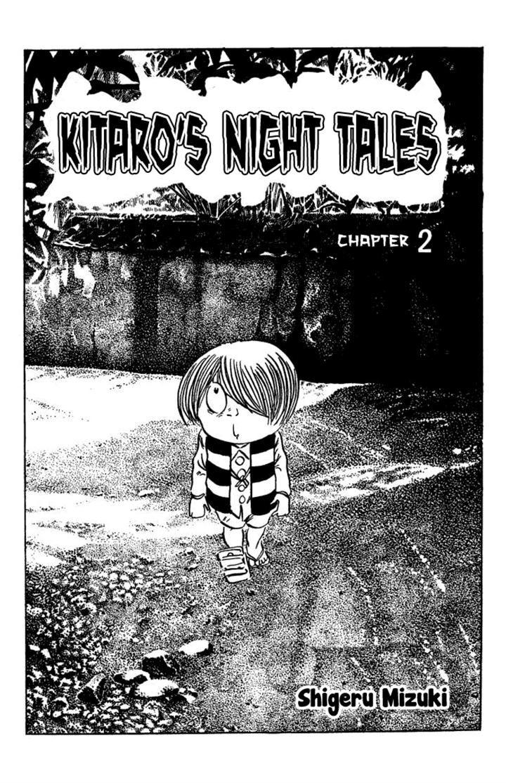 Gegege No Kitarou 3 Page 1