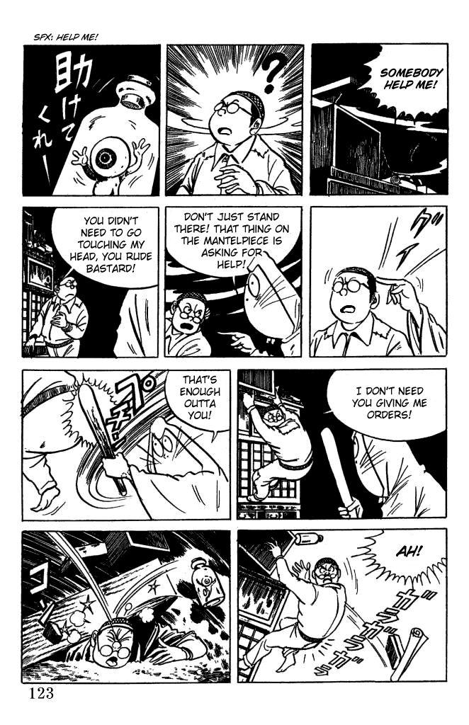 Gegege No Kitarou 4 Page 3