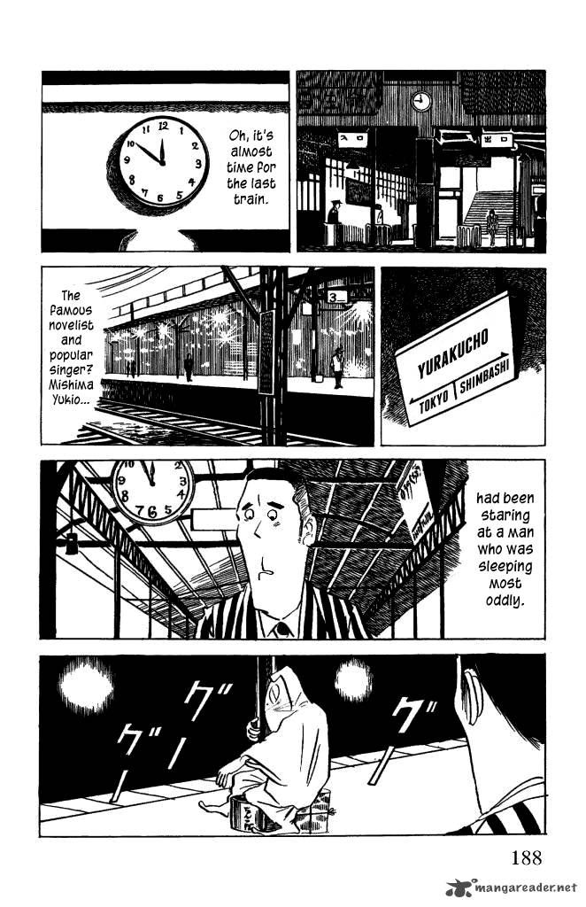 Gegege No Kitarou 6 Page 1
