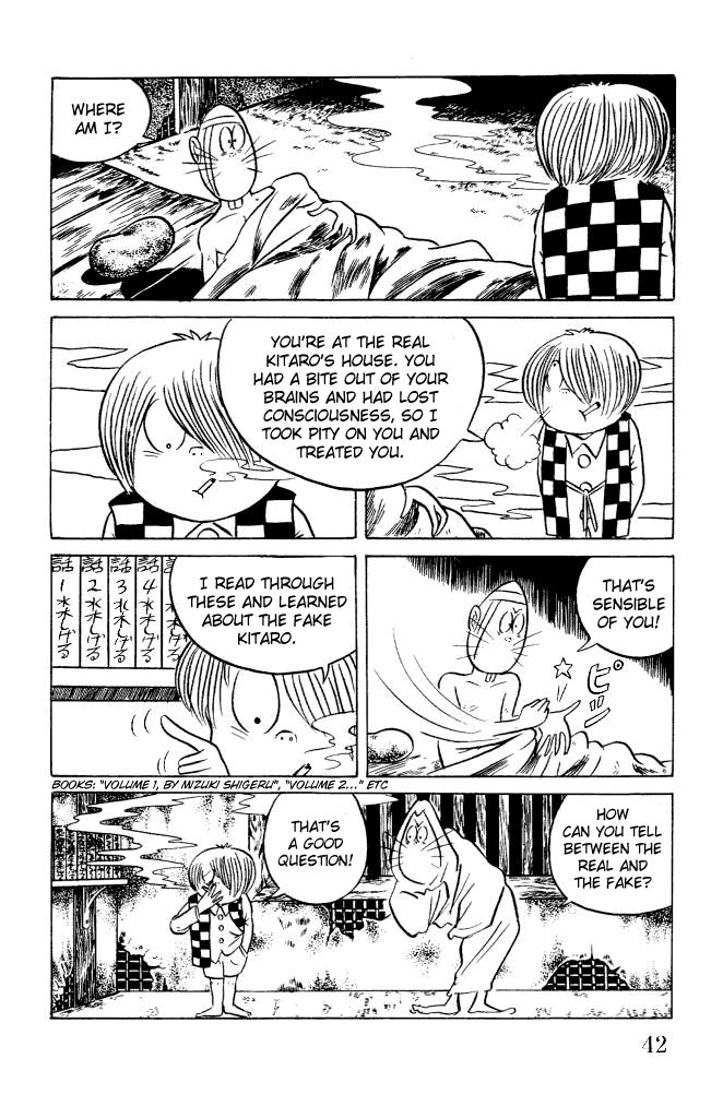 Gegege No Kitarou 8 Page 3