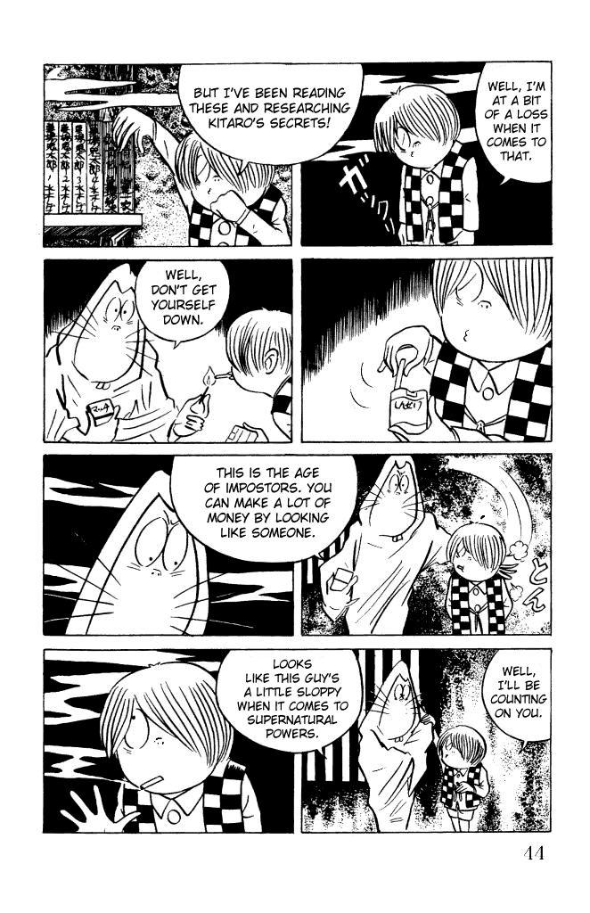 Gegege No Kitarou 8 Page 5