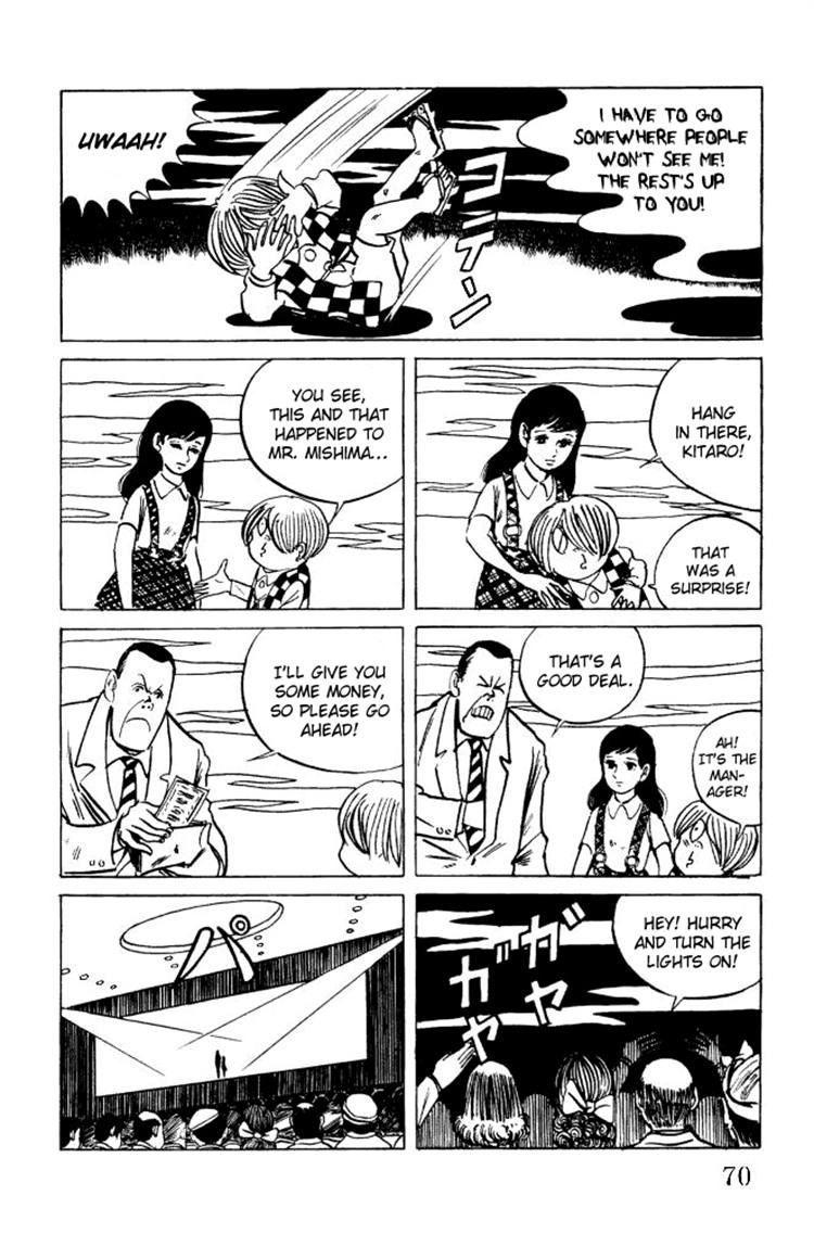 Gegege No Kitarou 9 Page 3