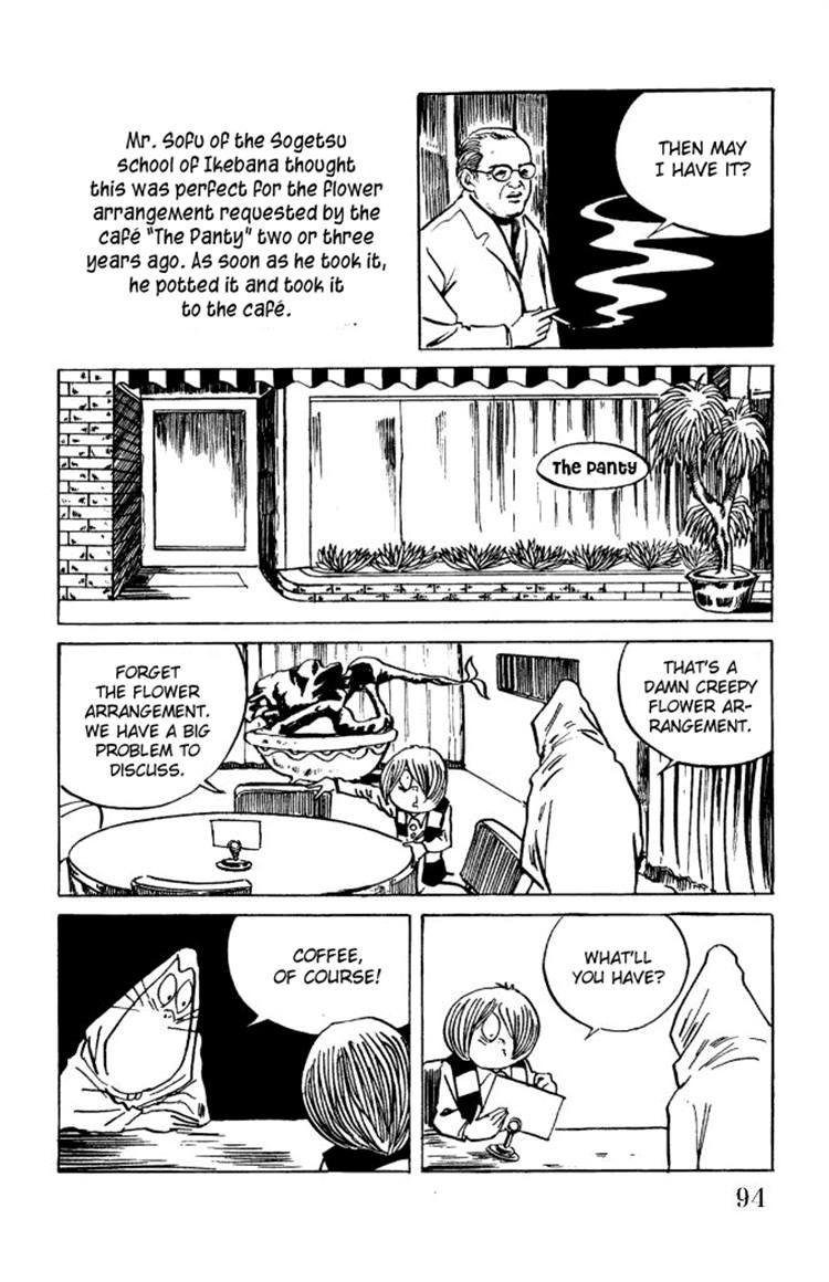 Gegege No Kitarou 10 Page 4
