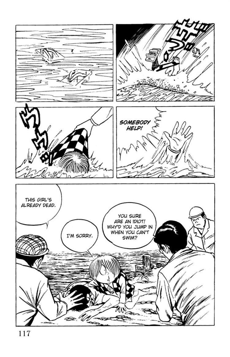 Gegege No Kitarou 11 Page 3