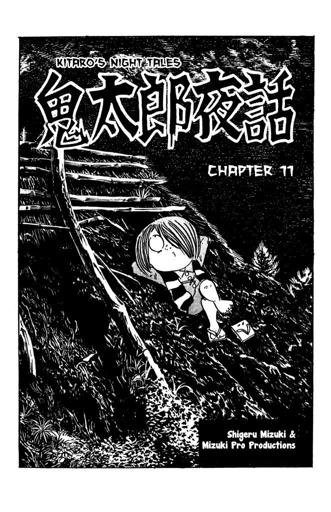 Gegege No Kitarou 12 Page 2