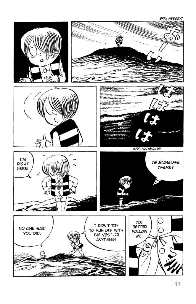 Gegege No Kitarou 12 Page 3