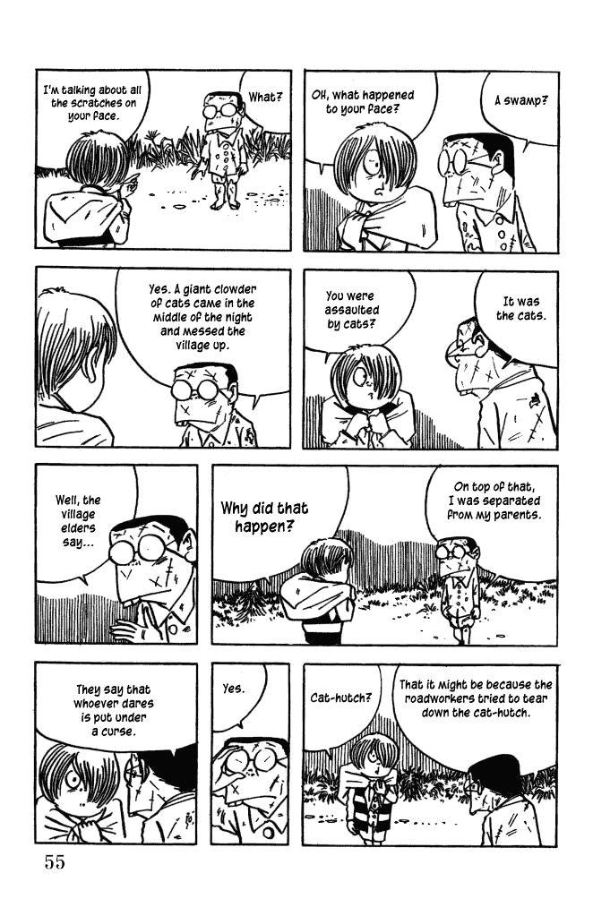 Gegege No Kitarou 19 Page 3