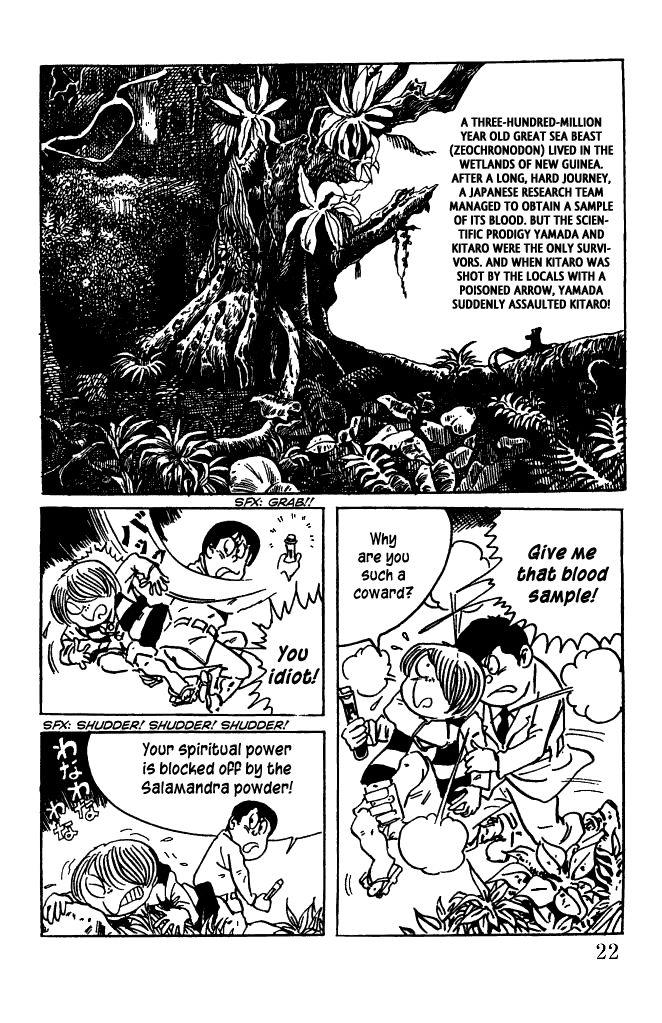 Gegege No Kitarou 28.2 Page 2