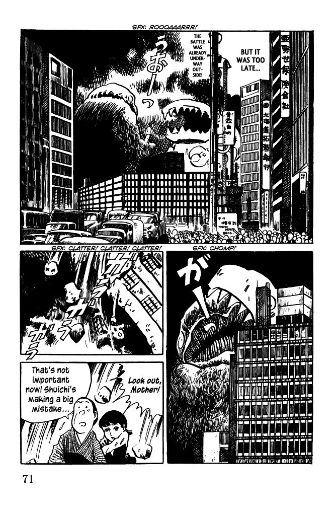 Gegege No Kitarou 28.5 Page 3