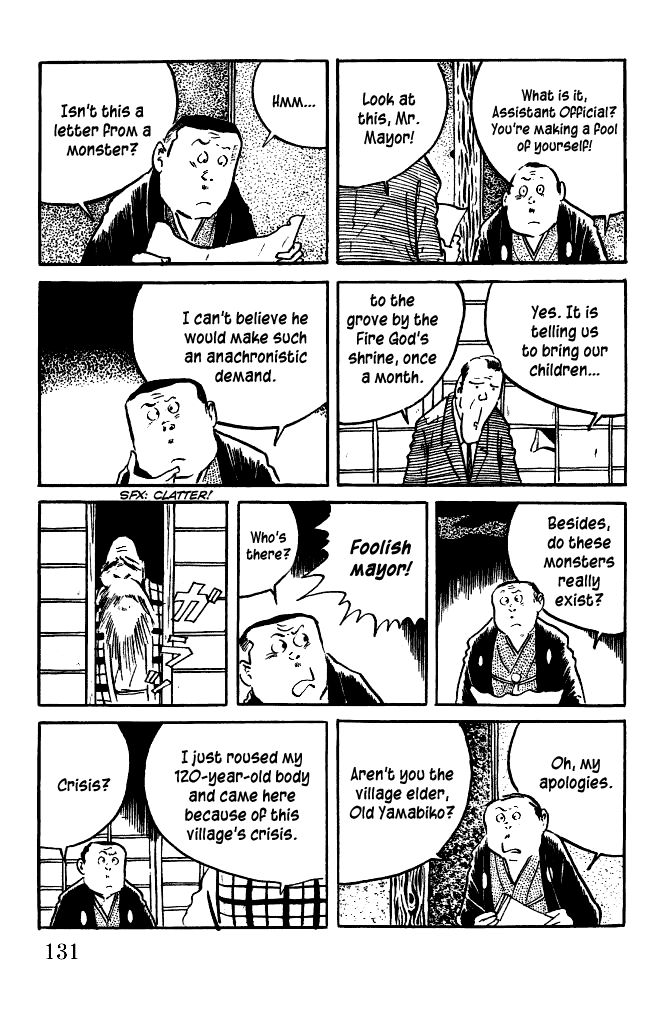 Gegege No Kitarou 32 Page 3