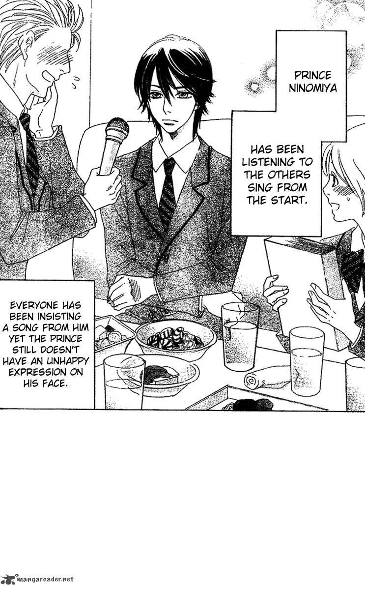 Ouji ka Prince 4 Page 3