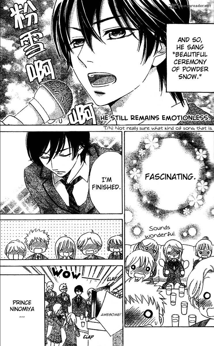 Ouji ka Prince 4 Page 4