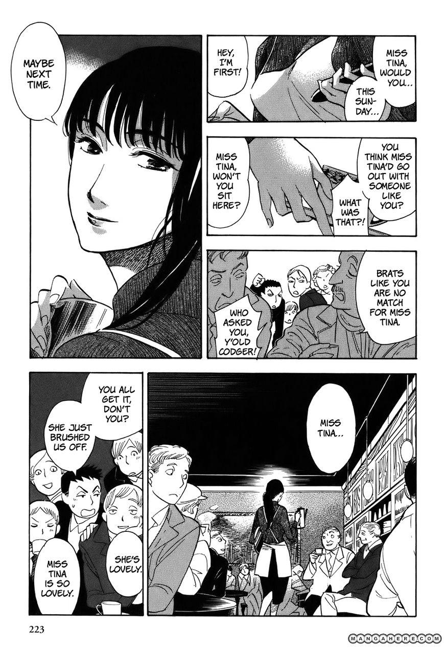 Gunjou Gakusha 10 Page 3