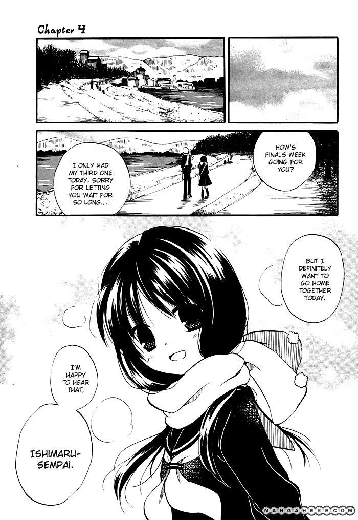 Hatsukiai 4 Page 1