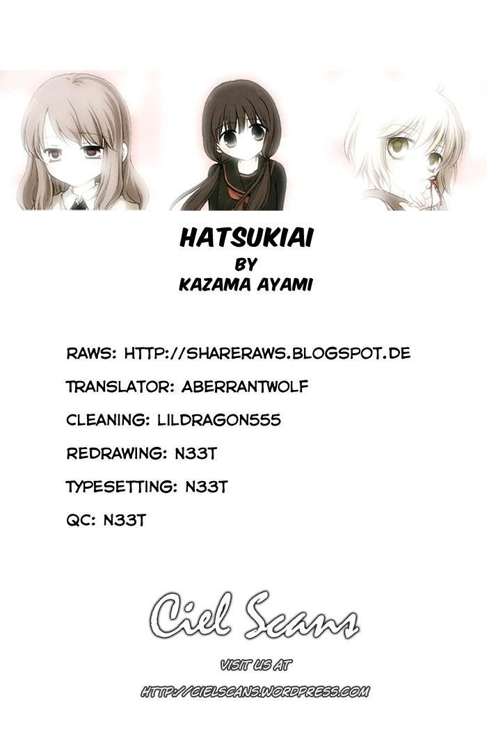 Hatsukiai 7 Page 1