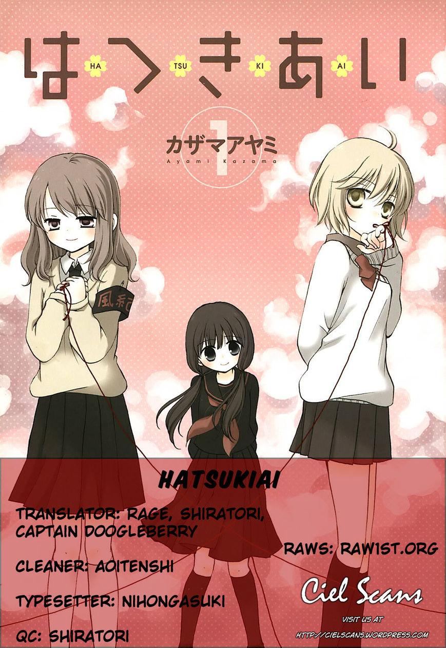 Hatsukiai 11 Page 1
