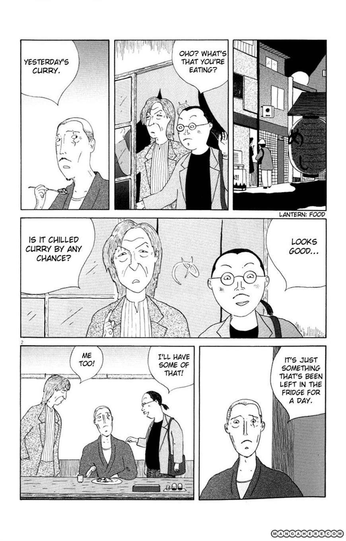 Shinya Shokudou 2 Page 1