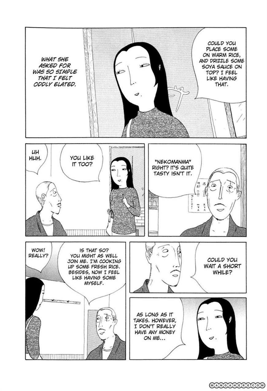 Shinya Shokudou 3 Page 2