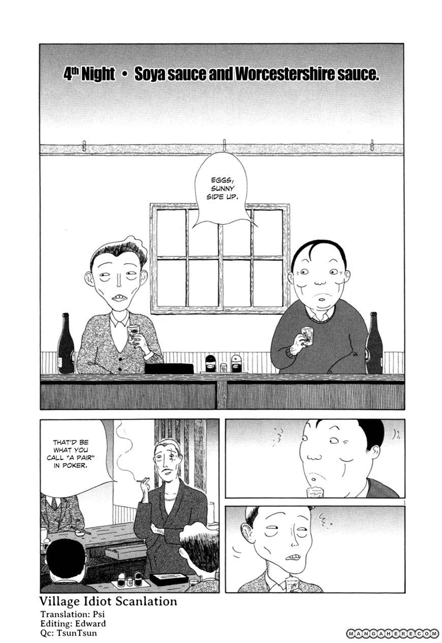 Shinya Shokudou 4 Page 2