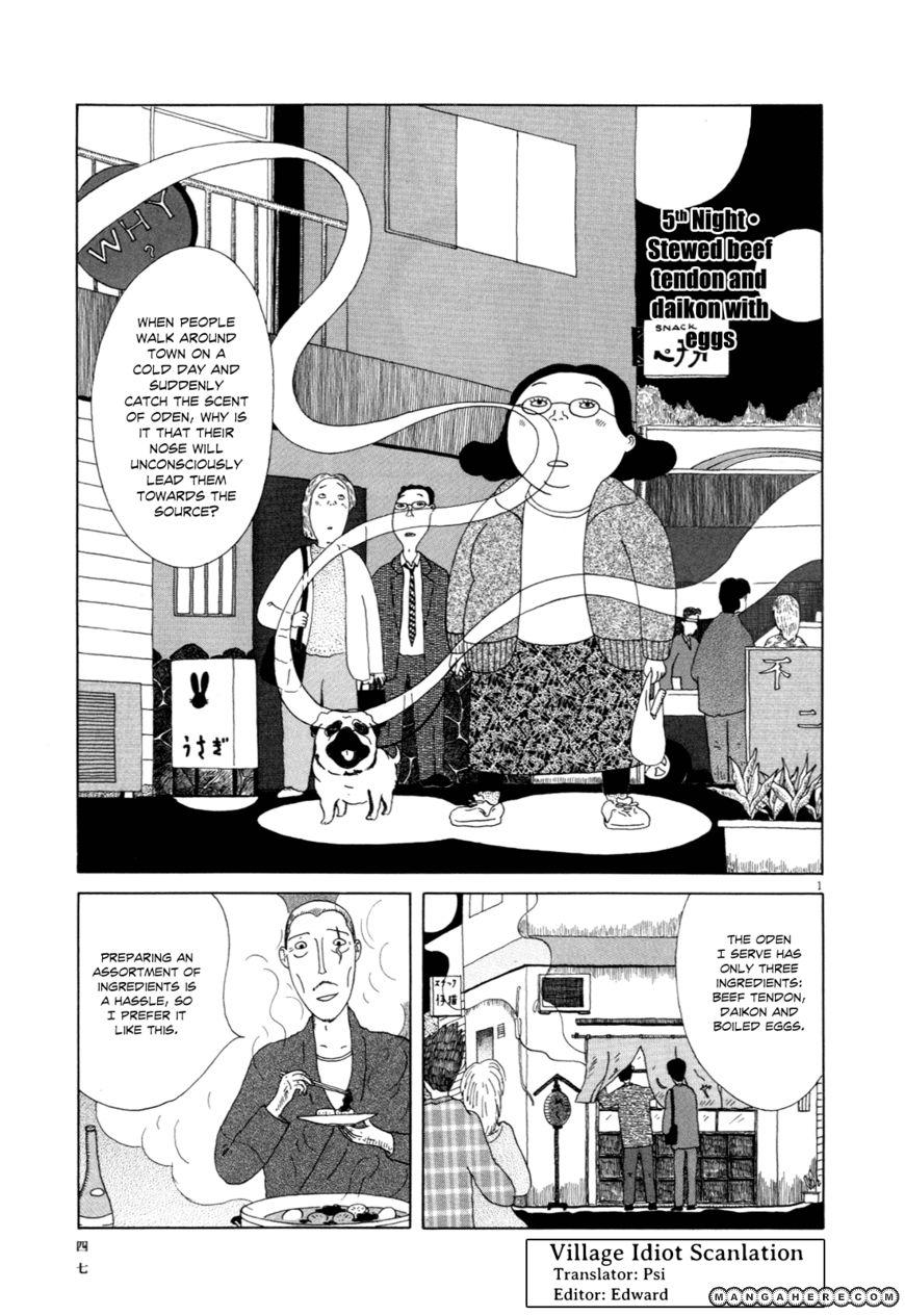 Shinya Shokudou 5 Page 2