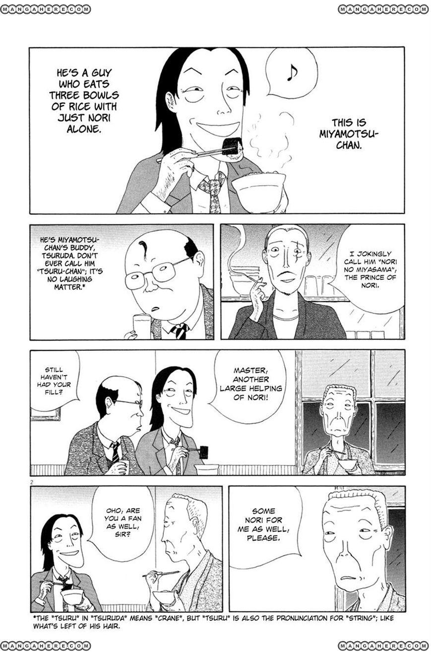 Shinya Shokudou 7 Page 2