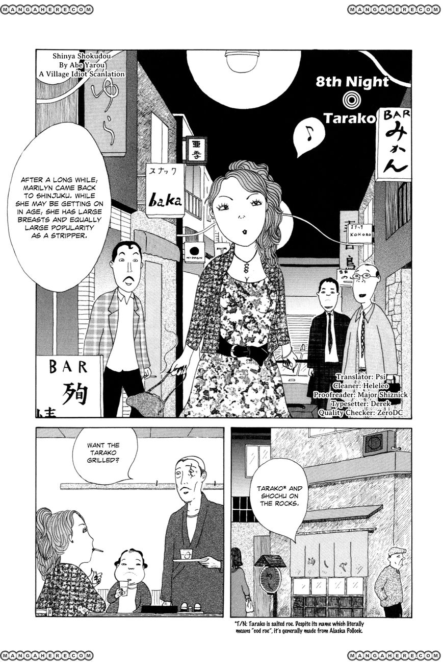 Shinya Shokudou 8 Page 2