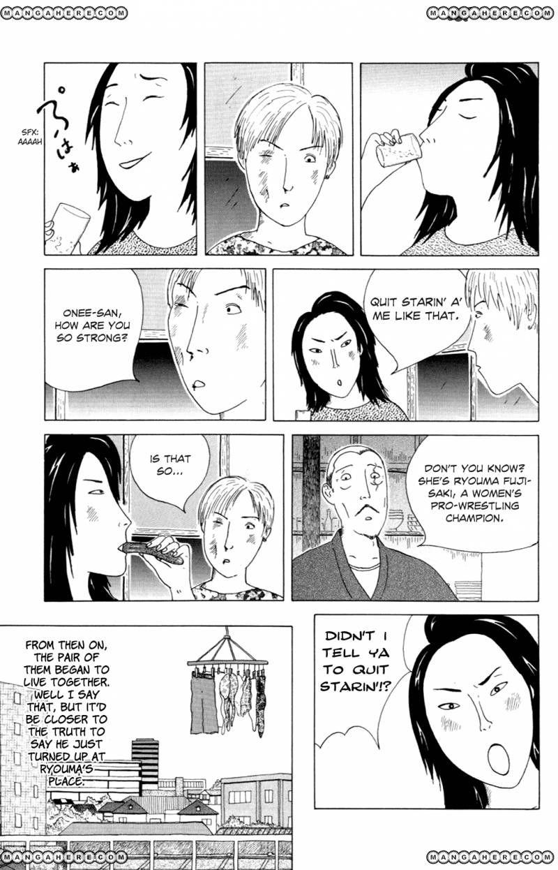 Shinya Shokudou 12 Page 2