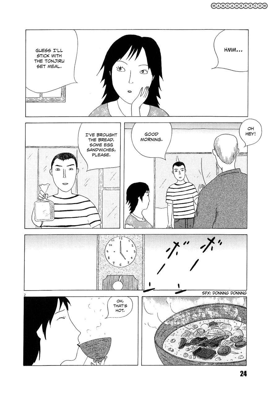 Shinya Shokudou 17 Page 2