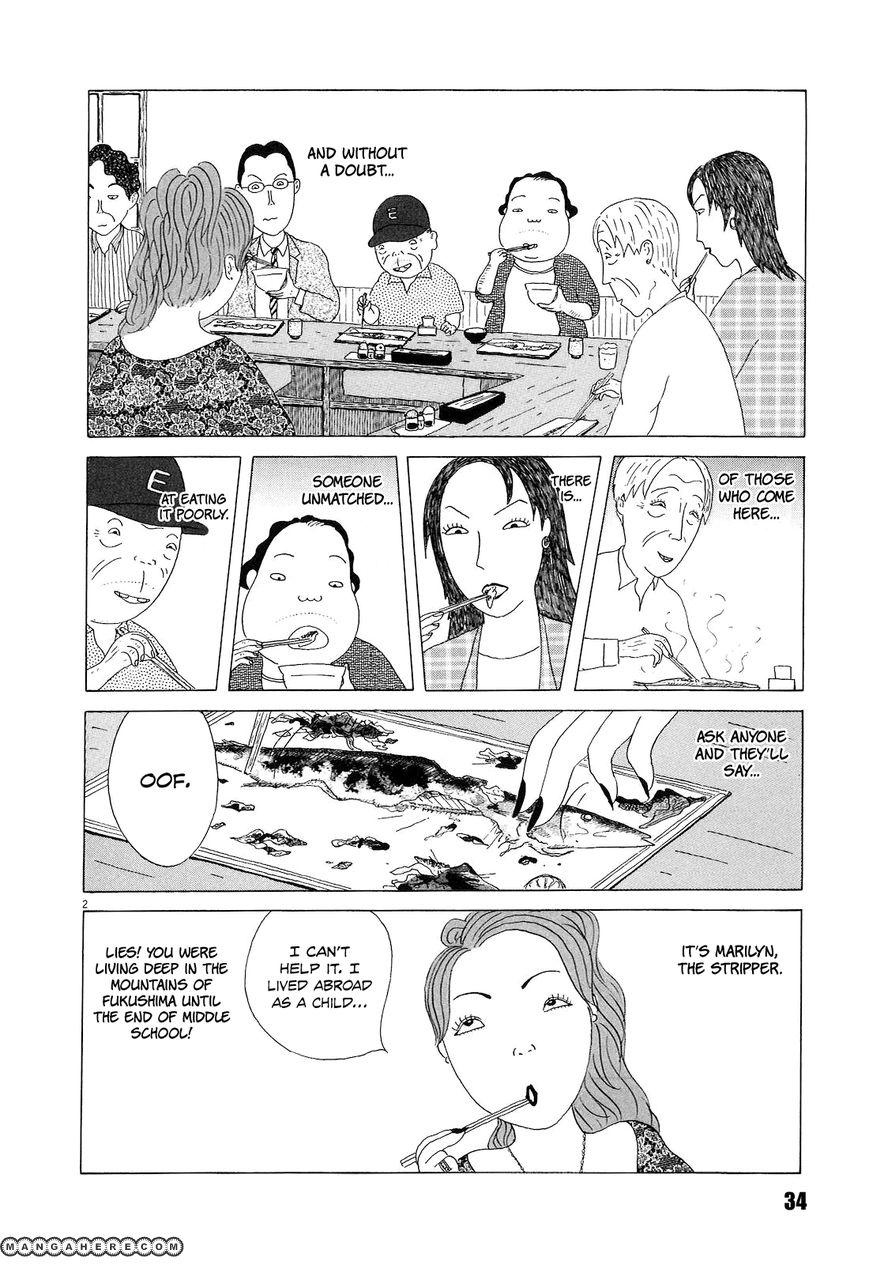 Shinya Shokudou 18 Page 2