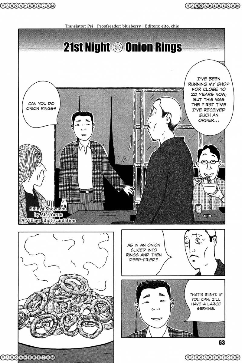 Shinya Shokudou 21 Page 1