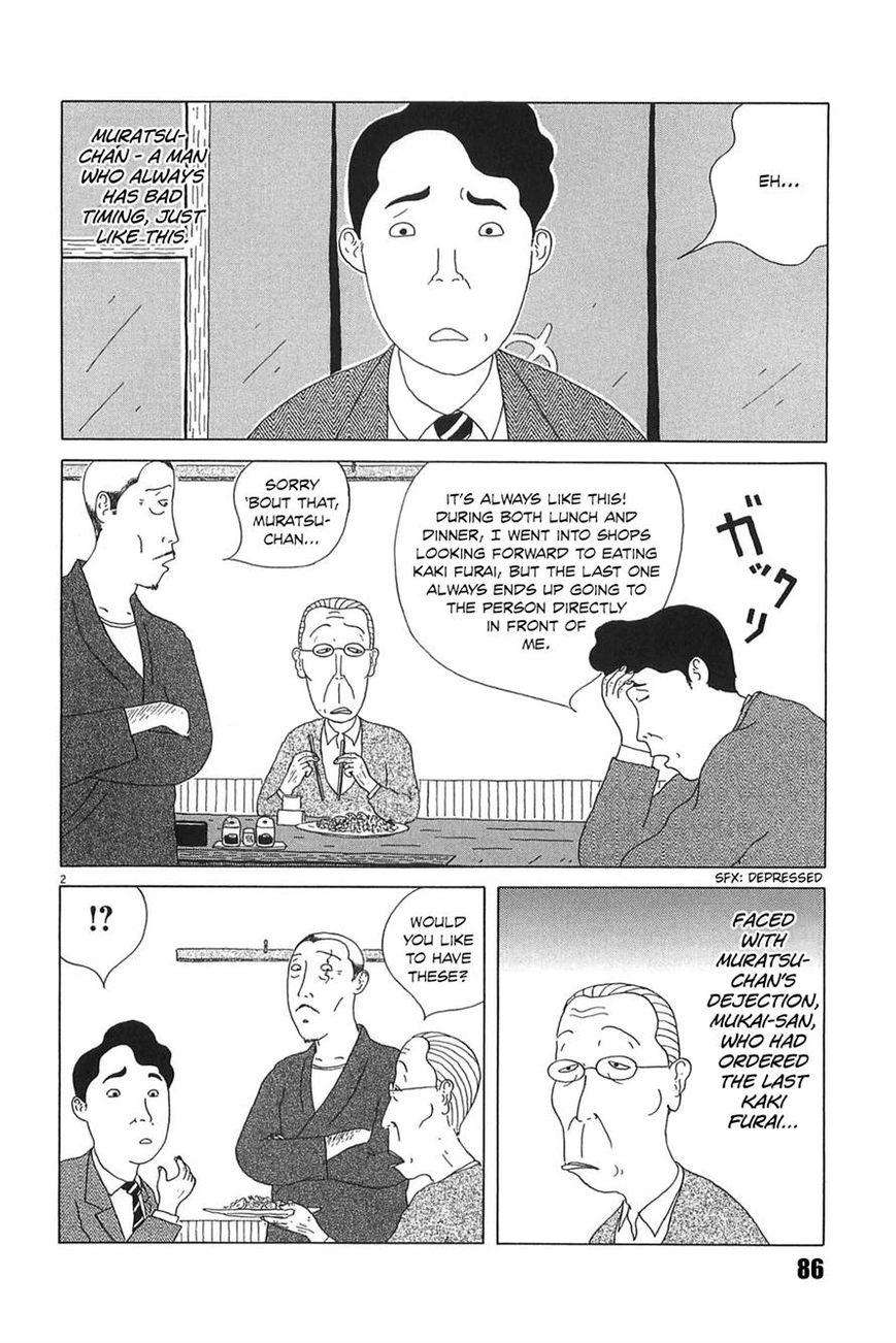 Shinya Shokudou 23 Page 2