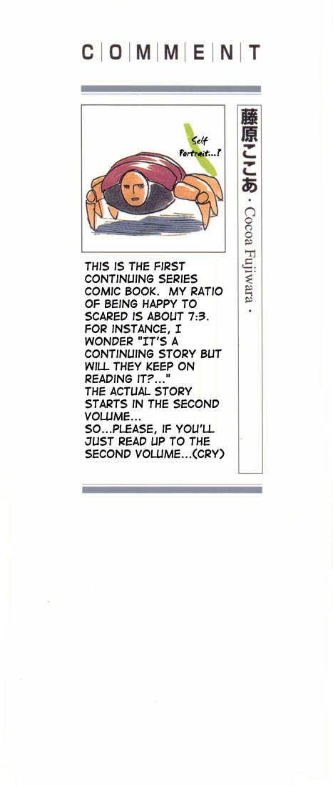 Dear 1 Page 2