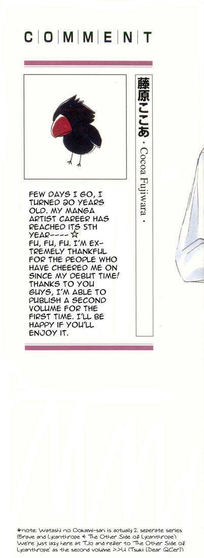 Dear 5 Page 2