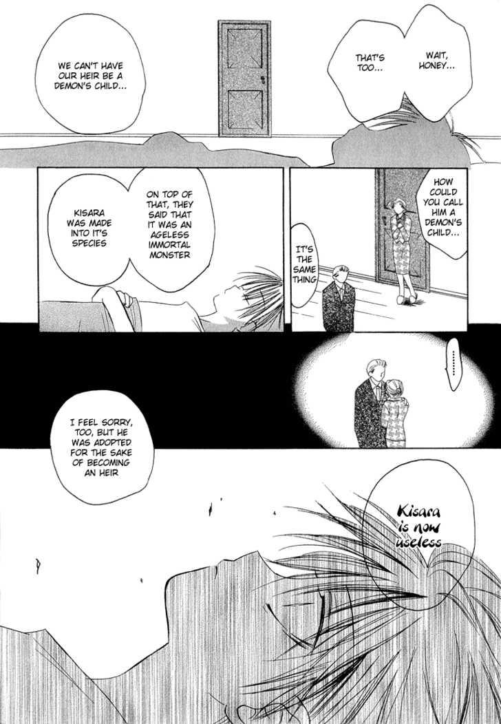 Dear 6 Page 1