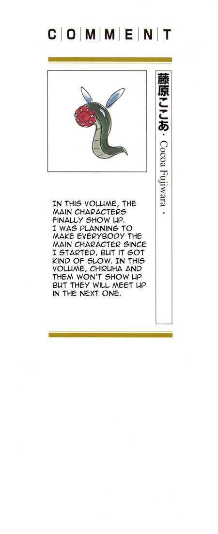Dear 11 Page 2