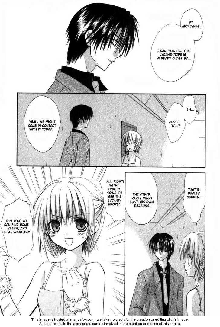 Dear 17 Page 3