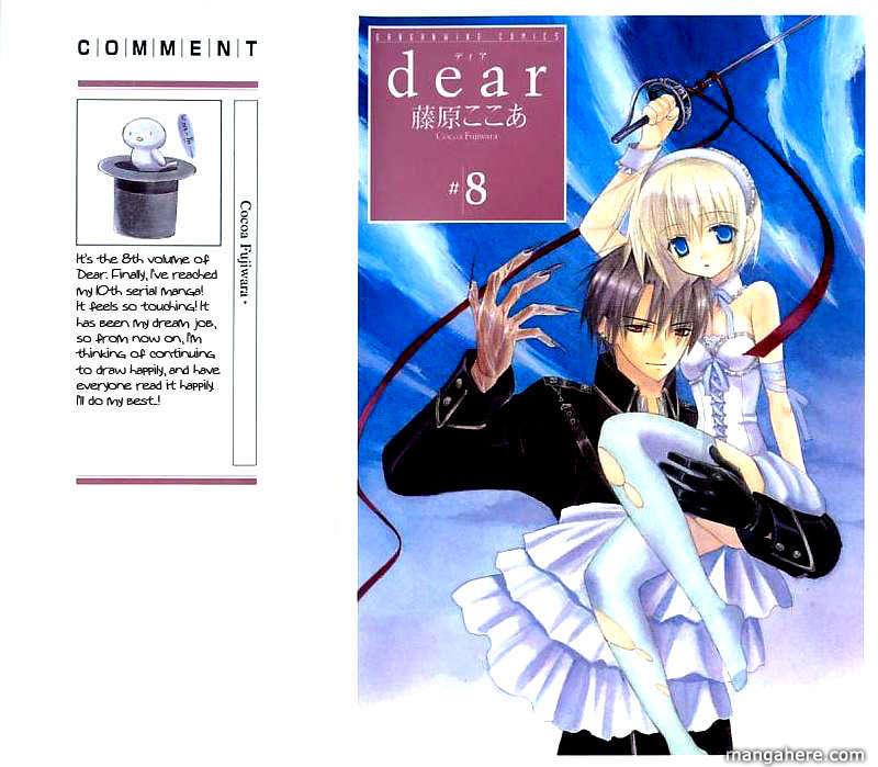 Dear 37 Page 2